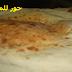 أسرع طريقة عمل الخبز ومكوناته
