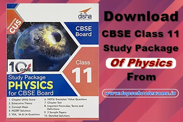 Download 10 in One Study Package for CBSE Physics Class 11 with 3 Sample Papers PDF