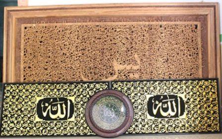 Sentra Kerajinan Kaligrafi demak