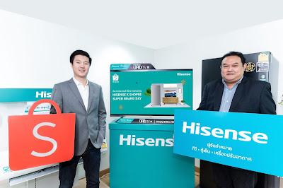 Hisense สร้างปรากฎการณ์ New High โกยยอดขายทะลุเป้าภายใน 24 ชม. จากแคมเปญ Hisense x Shopee Super Brand Day