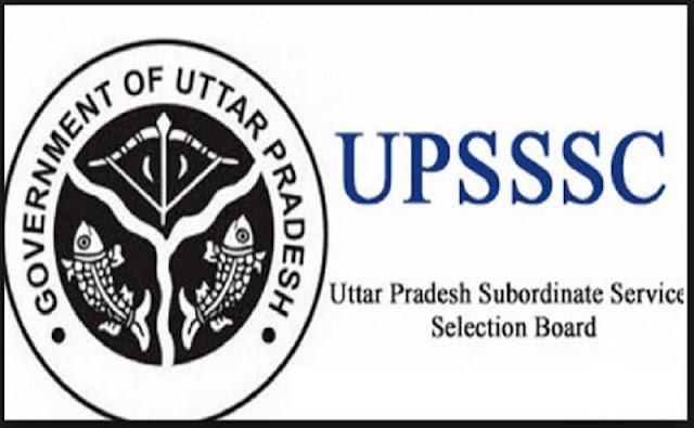 UPSSSC ANM Recruitment 2020, UP Group C Staff Nurse Vacancy Details, Education, Important dates
