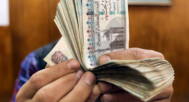مصر تبدأ طباعة عملة جديدة.. هذه مميزاتها