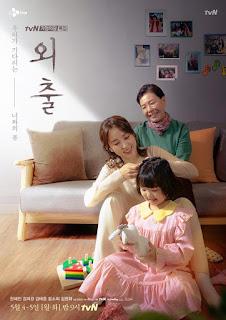 nonton online streaming drama korea Mother (2020) sub indo