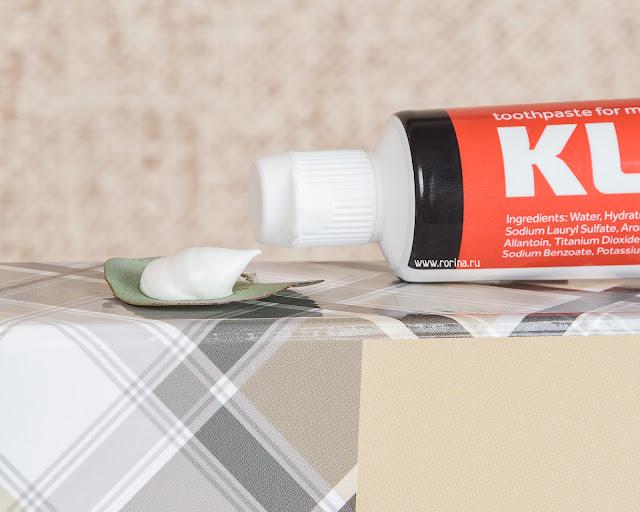 Klatz Зубная паста для мужчин: отзывы с фото