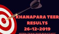Khanapara Teer Results Today-26-12-2019