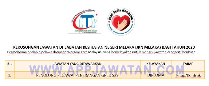 Jawatan Kosong Terkini di Jabatan Kesihatan Negeri Melaka (JKN Melaka)