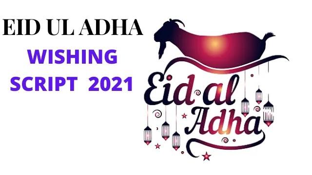 Eid Ul Adha Wishing Script for Blogger 2021 Eid Ul Azha Script