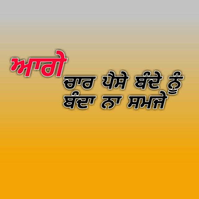 Attitude punjabi Whatsapp status lyrics video black background
