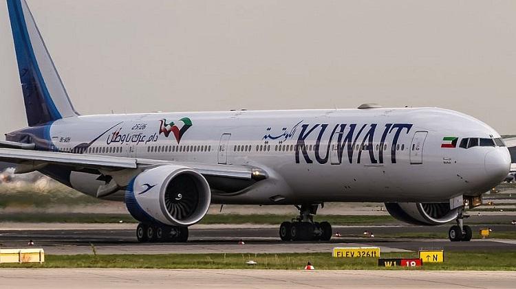 Kuwait Airways Hava Yolları İstanbul Şubesi Ofisi