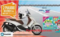 Logo Concorso ''Questa estate sfreccia con Pampers'' e vinci 2 scooter Beverly e 2 caschi da adulto
