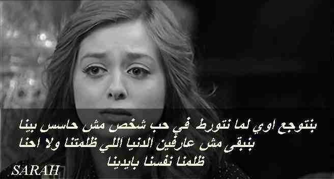 صور حزينة مكتوب عليها كلام حب حزين كلمات حزينه مع صور حب