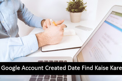 Google Account Created Date Find Kaise kare