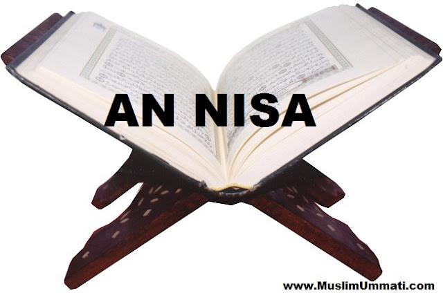 4 Surah An Nisa