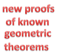 new proofs of known geometric theorems