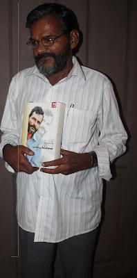 Image result for திருடன் மணியன்பிள்ளை
