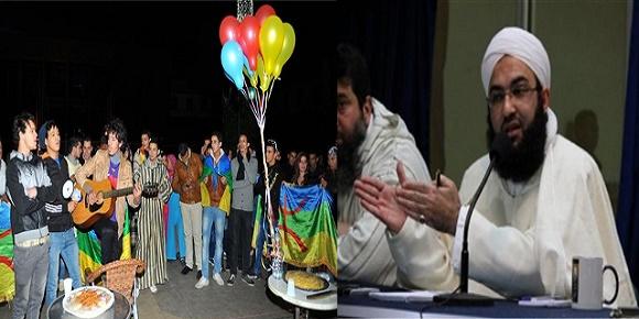 الشيخ السلفي المتطرف الكتاني يهاجم السنة الأمازيغية ويصف المحتفلين بها بالبربر الجهلة