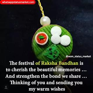 happy raksha bandhan image download