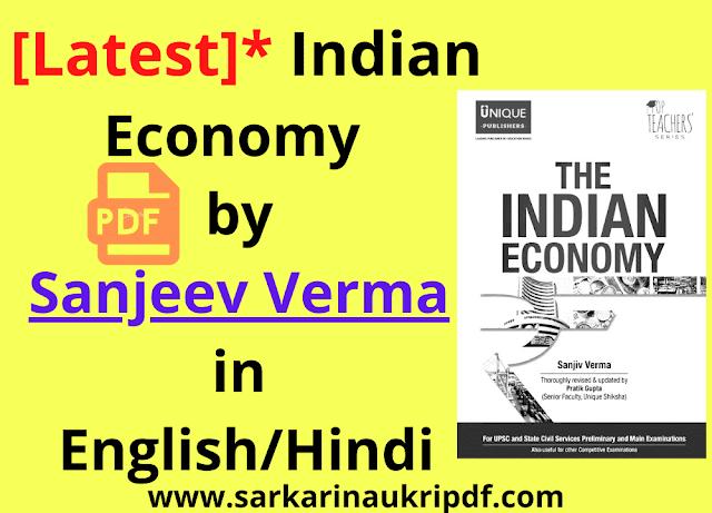 [Latest]* Indian Economy pdf by Sanjeev Verma in English/Hindi