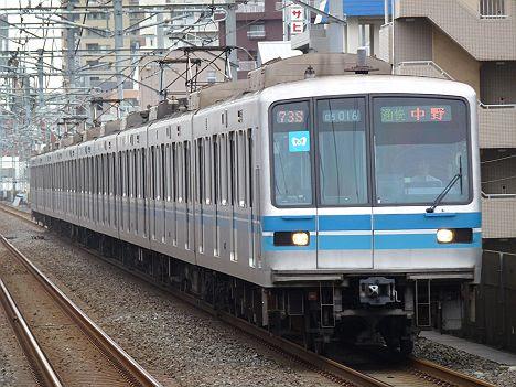 東京メトロ東西線 通勤快速 中野行き1 05系LED