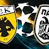 «Πέταξε» με ΑΕΚ και ΠΑΟΚ στη κατάταξη της UEFA η Ελλάδα!