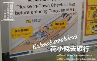 台北車站A1站 平面圖