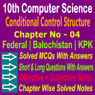 Short And Long Question Answers 10th Class Computer Science