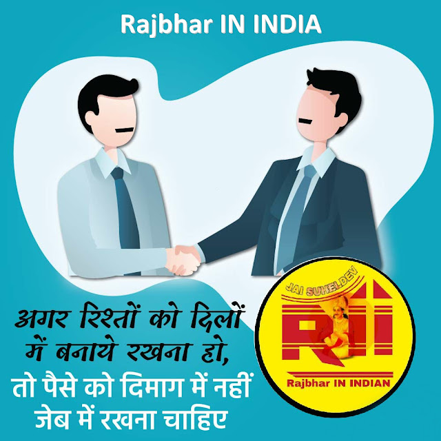 %2523MotivationalQuetos13 15 Best motivational quotes in hindi || Rajbhar IN INDIA || 2020