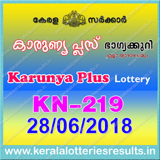"""kerala lottery result 28 6 2018 karunya plus kn 219"", karunya plus today result : 28-6-2018 karunya plus lottery kn-219, kerala lottery result 28-06-2018, karunya plus lottery results, kerala lottery result today karunya plus, karunya plus lottery result, kerala lottery result karunya plus today, kerala lottery karunya plus today result, karunya plus kerala lottery result, karunya plus lottery kn.219 results 28-6-2018, karunya plus lottery kn 219, live karunya plus lottery kn-219, karunya plus lottery, kerala lottery today result karunya plus, karunya plus lottery (kn-219) 28/06/2018, today karunya plus lottery result, karunya plus lottery today result, karunya plus lottery results today, today kerala lottery result karunya plus, kerala lottery results today karunya plus 28 6 18, karunya plus lottery today, today lottery result karunya plus 28-6-18, karunya plus lottery result today 28.6.2018, kerala lottery result live, kerala lottery bumper result, kerala lottery result yesterday, kerala lottery result today, kerala online lottery results, kerala lottery draw, kerala lottery results, kerala state lottery today, kerala lottare, kerala lottery result, lottery today, kerala lottery today draw result, kerala lottery online purchase, kerala lottery, kl result,  yesterday lottery results, lotteries results, keralalotteries, kerala lottery, keralalotteryresult, kerala lottery result, kerala lottery result live, kerala lottery today, kerala lottery result today, kerala lottery results today, today kerala lottery result, kerala lottery ticket pictures, kerala samsthana bhagyakuri"