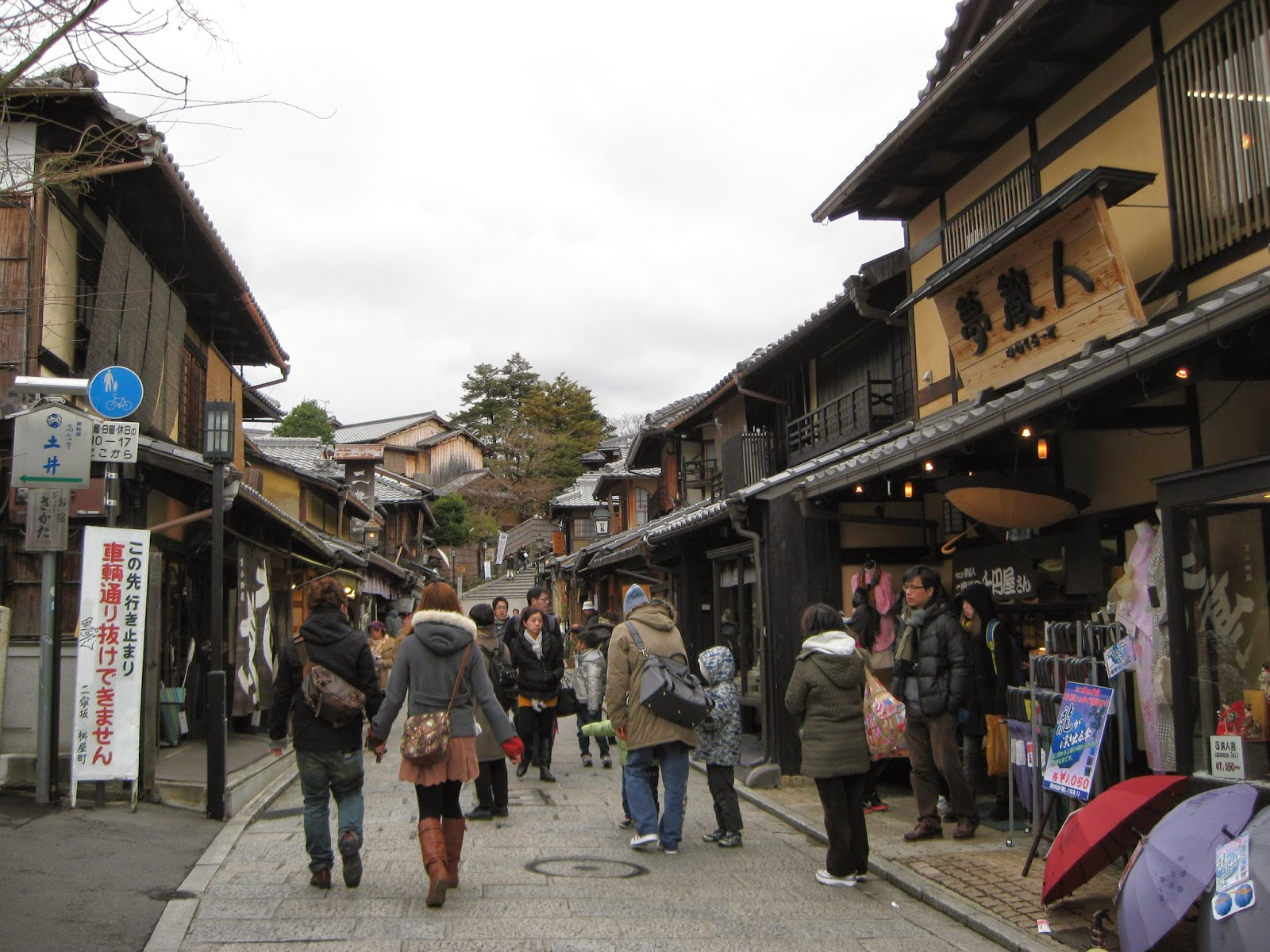 Kyoto - Shops line the streets of the Gion district