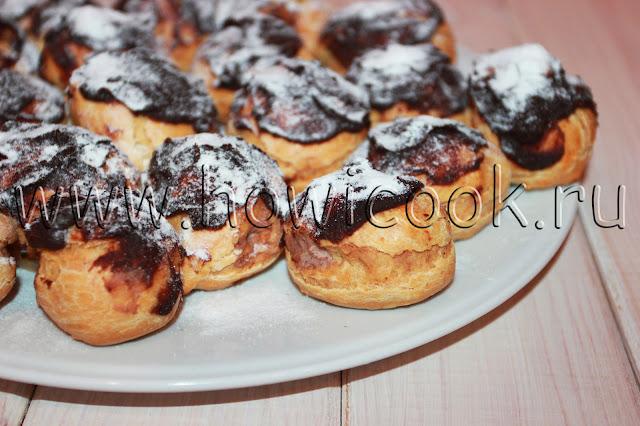 рецепт заварных пирожных с кремом