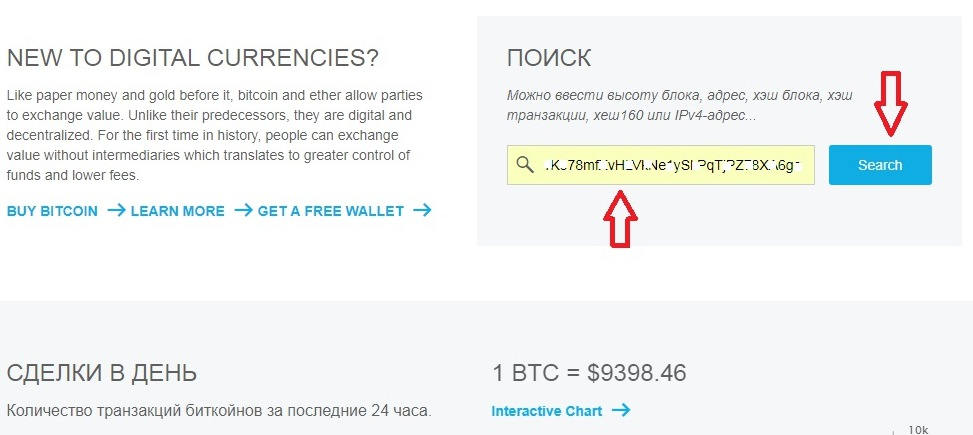 Обмен bitcoin litecoin-5