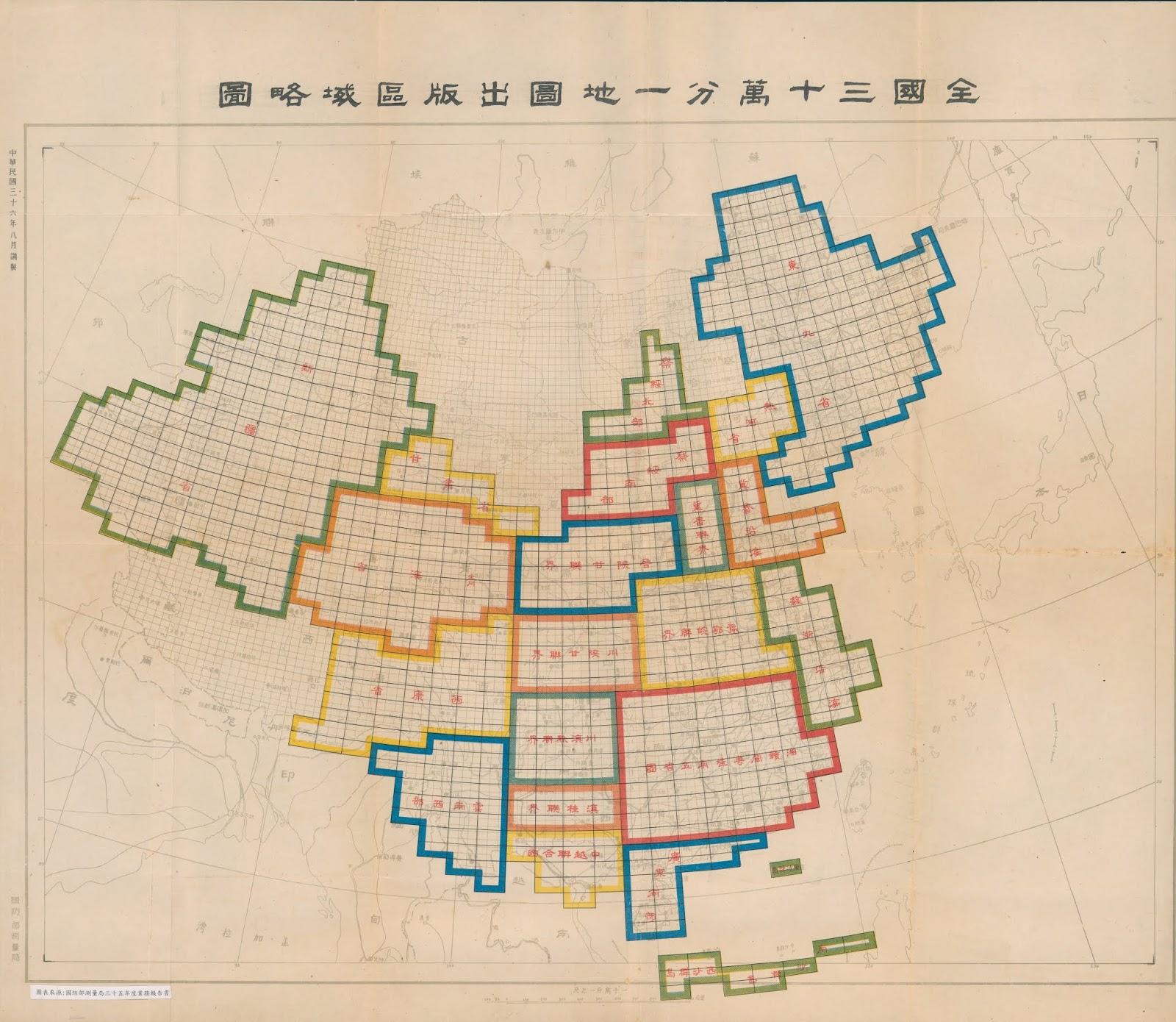 地圖印象: 大陸地區三十萬分一民國圖