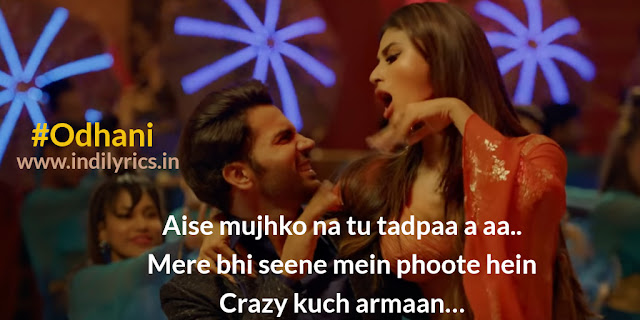 Odhani | Made in China | Rajkumar Rao & Mouni Roy | Pics | Quotes | Images