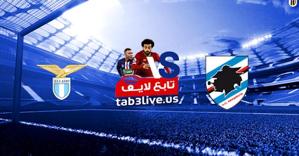مشاهدة مباراة لاتسيو وسامبدوريا بث مباشر اليوم 2020/10/17  الدوري الايطالي