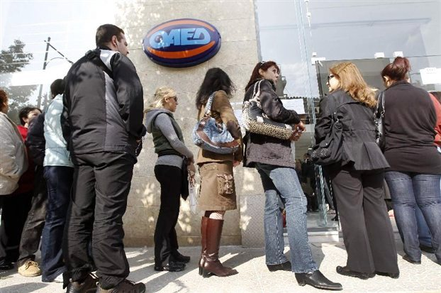 Από σήμερα ξεκίνησαν οι ηλεκτρονικές αιτήσεις άνεργων στον ΟΑΕΔ για 1.135 θέσεις στην Υγεία