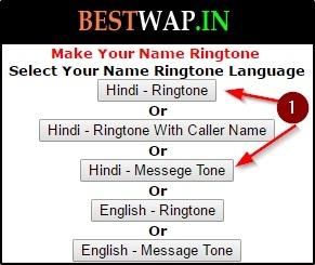 hindi ringtone