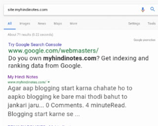 Google Me Sahi Information Search Kaise Kare