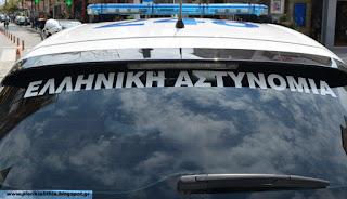 Κινδύνεψε αστυνομικός τα ξημερώματα στην Εθνική οδό.