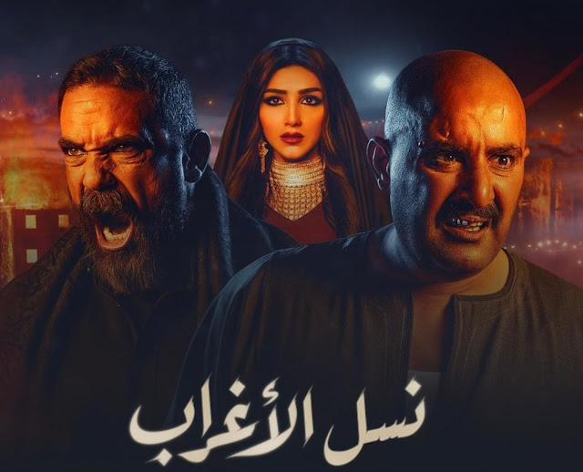 مسلسلات شهر رمضان 2021 (1)