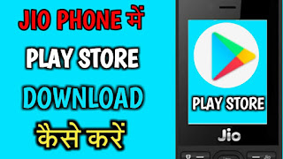 Jio Phone Me Play Store Kaise Download Kare Best Trick 2021