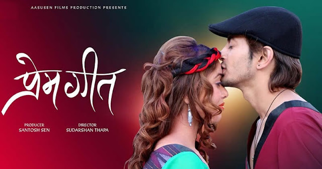 PREM GEET Full Nepali Movie - Latest Pradeep Khadka Movie