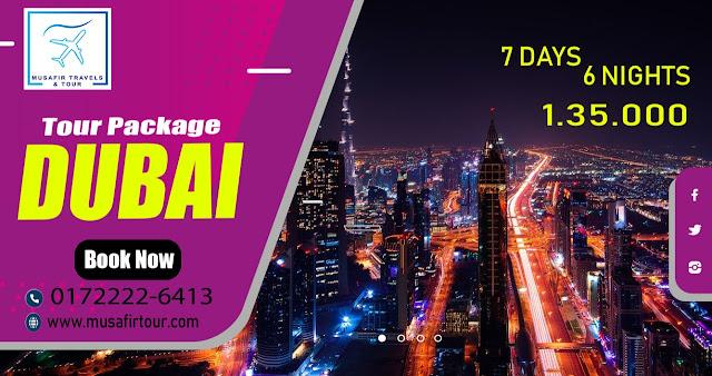 Dubai Tour Package from Sylhet