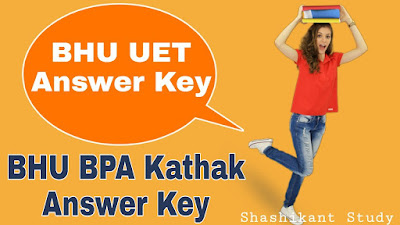 BHU-UET-BPA-Kathak-Answer-Key