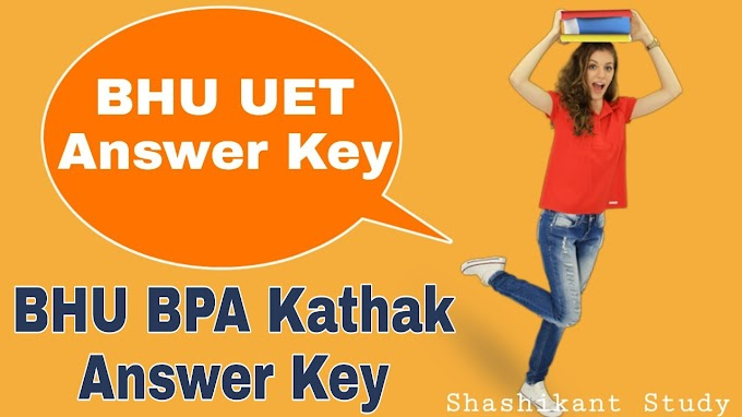 BHU UET BPA Kathak Answer Key