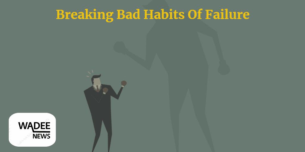 bad habits, habits, success, failure