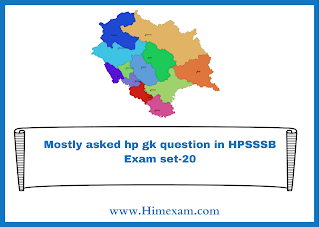 Mostly asked hp gk question in HPSSSB Exam set-20