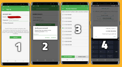 حصريآ تفعيل رقم امريكي مجاني 2020 لتفعيل الواتس اب بخطوات بسيطة تطبيق GrooVe PI