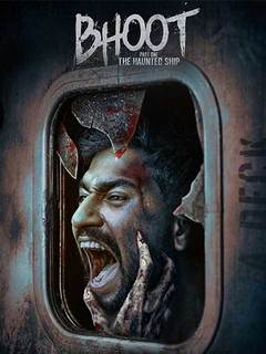 Bhoot - Part One: The-Haunted-Ship-Review