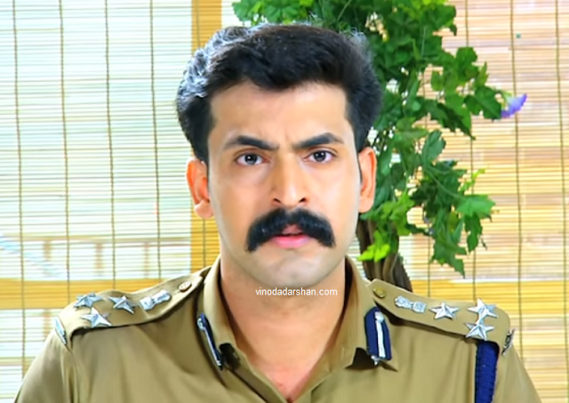 actor Rayjan Rajan -Athmasakhi Serial