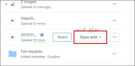 Dropbox OpenWith
